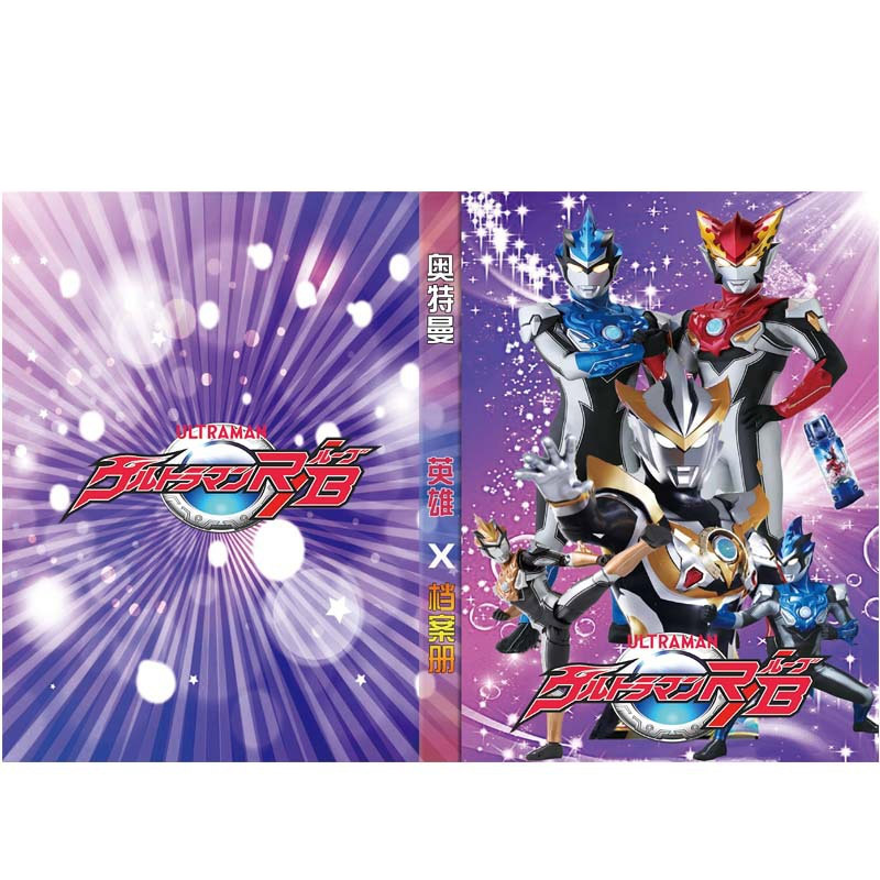 Obe Ultraman Kaiju Card Monster Board Card Game Collection Album Toys For Kids Christmas Gifts