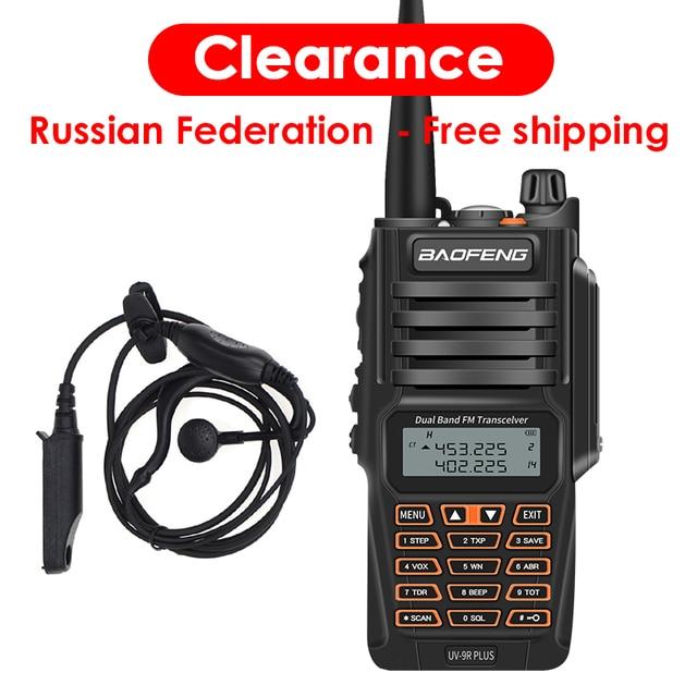 Baofeng Walkie Talkie UV 9R Plus, resistente al agua, 8W, UHF, VHF, banda Dual, 136 174/400 520MHz, Ham CB, Radio FM, escáner transceptor