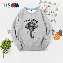 2019 Hot Sale Childrens Spring Autumn Cotton Boys Long Sleeve Sweatshirt Elephant Print Casual Pullover Kids Tops Girls Clothing