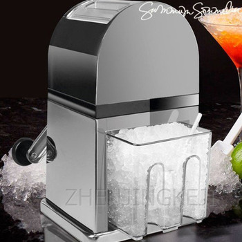 Small Ice Blender Manual Home Use Hand Crank Ice Machine Smoothie Machine Ice Machine Milk Tea Shop Ice Grinder máquina hielo недорого