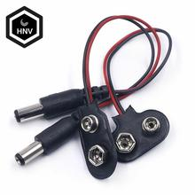 5Pcs 9V DC Battery Power Cable Plug T-type Clip Jack Connector for Arduino New