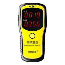 Portable Formaldehyde Sensor Professional Digital Air Quality Monitor Gas Analyzer Laser Tester Meter LCD HCHO TVOC Detector