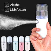 Mini Nano parownik do twarzy USB nebulizator spryskiwacz do twarzy nawilżacz nawilżający Anti-aging zmarszczki kobiety uroda pielęgnacja skóry dezynfekcja tanie tanio SHUHUI Akumulator CN (pochodzenie)