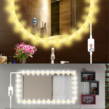 Hallway Closet Wardrobe 5V PIR Motion Sensor Strip Lamp USB Led Strip Light 2835SMD Tape Lamp Diode Flexible TV Desktop PC Scree