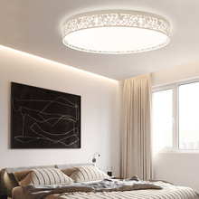 Modern nordic deco romantic minimalist ceiling light creative LED light for living room bedroom study room aisle dinner room e27