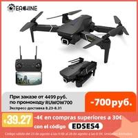 Eachine E520S Drone 4K Profesional RC Quadcopter de GPS Dron con 5G WIFI HD de gran angular de la Cámara FPV plegable helicóptero Juguetes