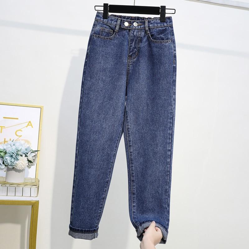 Boyfriend Jeans For Women    High Waist  Plus Size Elasticity  Loose Full Length Softener Mom Blue Denim Harem Pants