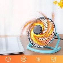 Nuevo Mini Handy calentador portátil 4 pulgadas eléctrico hogar calentador de aire caliente ventilador halógeno tubo calefacción escritorio para baño de invierno