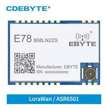 E78-868LN22S módulo de lorawan asr6501 868 mhz soc lora transceptor 22dbm selo buraco ipex sem fio rf módulo rádio