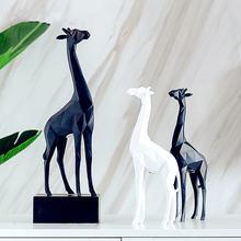 Статуя жирафа оригами имитация Милого Животного из смолы ремесленное