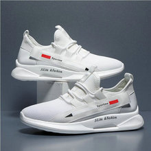 2019 New Arrivals Mens Casual Shoes Footwears Sneakers Black White High Quality Fashion Comfortable Men /male E21-15