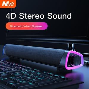 Image 1 - 4D Computer Speaker Bar Stereo Sound Subwoofer Bluetooth Speaker For Macbook Laptop Notebook PC Music Player Wired Loudspeaker