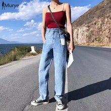 Женские джинсы бойфренд винтажные синие широкие брюки с высокой