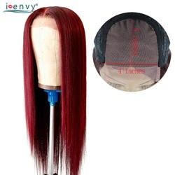 Бразильские 99J человеческие волосы на кружеве парик прямой средней части Кружева спереди красный бордовый цвет человеческих волос парики