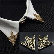 Fashion Shirt Collar Brooch Pin Corner Buckles Vintage Crown Hollow Pattern For Men Women Corner Clothing Accessories