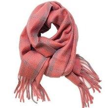Chaddar seta, шарф с кисточками в сетку, детский зимний Han Guodong, распродажа для мужчин и женщин, детский нагрудник H45