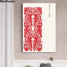 Cuadro de madera Original de la vendimia japonesa Taguchi Tomoki cuadros arte de la pared impresiones lienzo pintura decoración del hogar decoración moderna póster Decoración