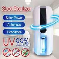 Solar Powered Toilet Sterilizer UV Germicidal Lamp Sterilize Clean Air USB Toilet Night Light LED Motion Sensor Rechargeable
