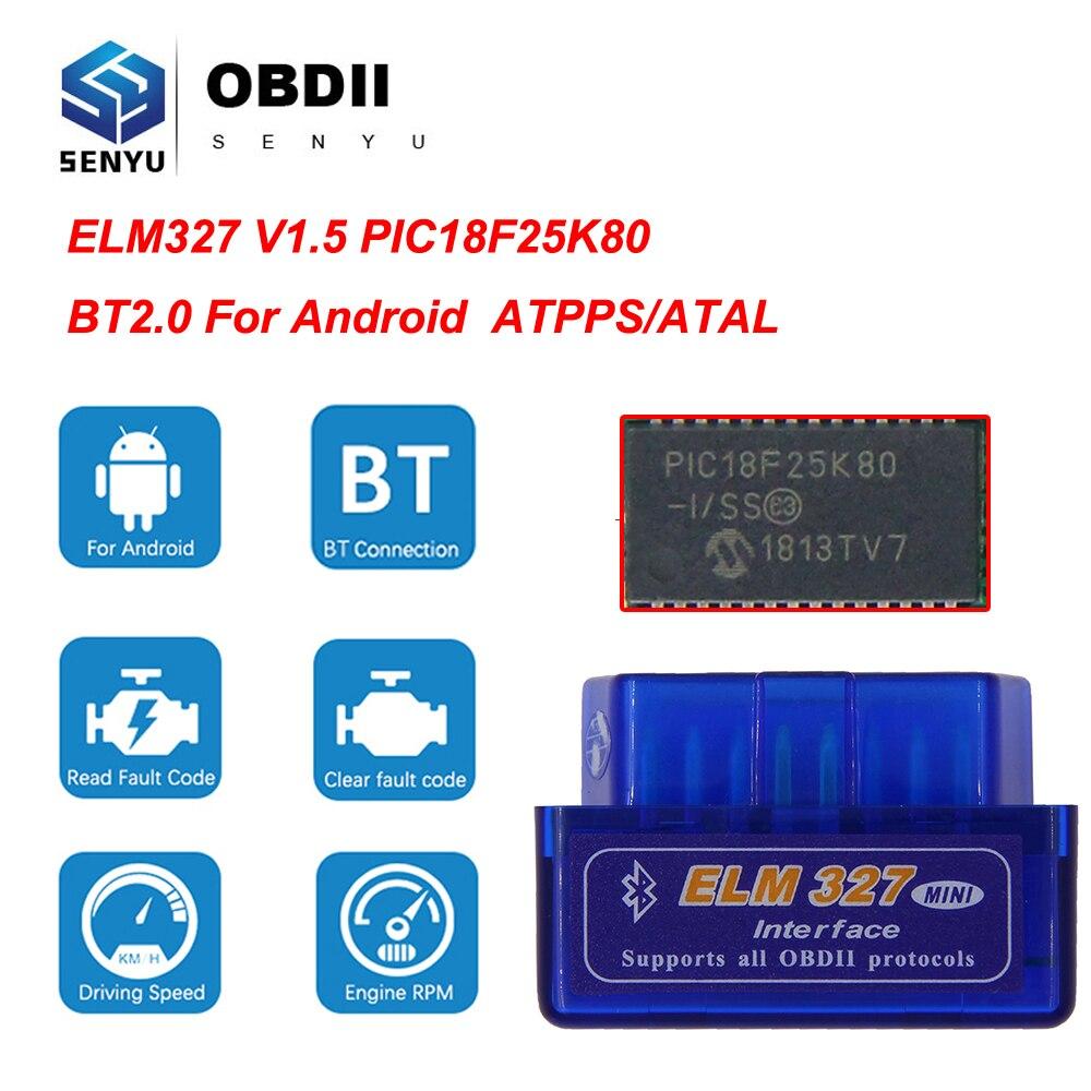 Elm327 v1.5 pic18f25k80 obd2 scanner bluetooth elm 327 v1.5 1.5 para android odb2 leitor de código obd 2 obd2 carro diagnóstico ferramenta automóvel