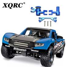 Xqrc aluminum alloy servo steering assembly kit traxxas 1 /