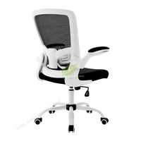 Study /Office Chair Gaming Seat Pc Gamer Chair Rotating Office Furniture with Handrails Mesh Chair Bearing 150KG