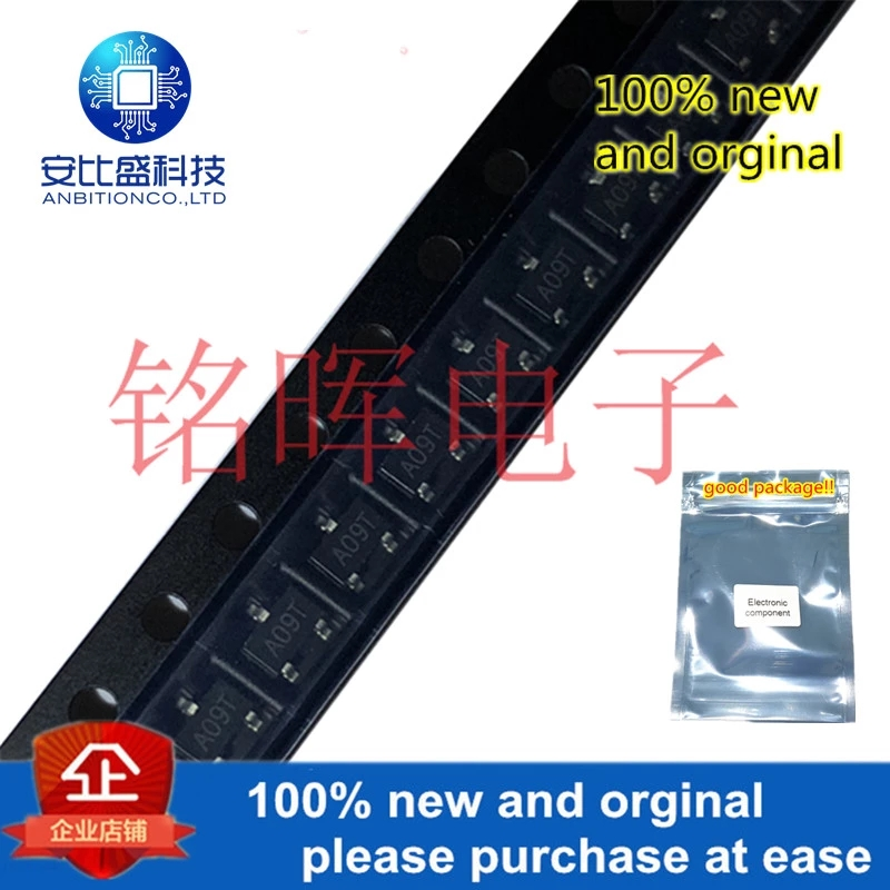 50pcs 100% New And Orgianl BAV99 Silk-screen A7 A7W SOT23 In Stock