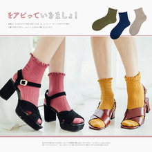 Lace Solid Color Crew Women Socks Cotton Striped Autumn Winter New Breathable Comfortable Deodorant Fashion Sports