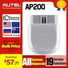 Цена autel AP200 Bluetooth OBD2 сканер считыватель кодов полная система диагностики AutoVIN TPMS IMMO family DIYers PK MX808