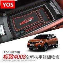 For Peugeot 4008 5008 2017-2019 Armrest box storage Central interior modification