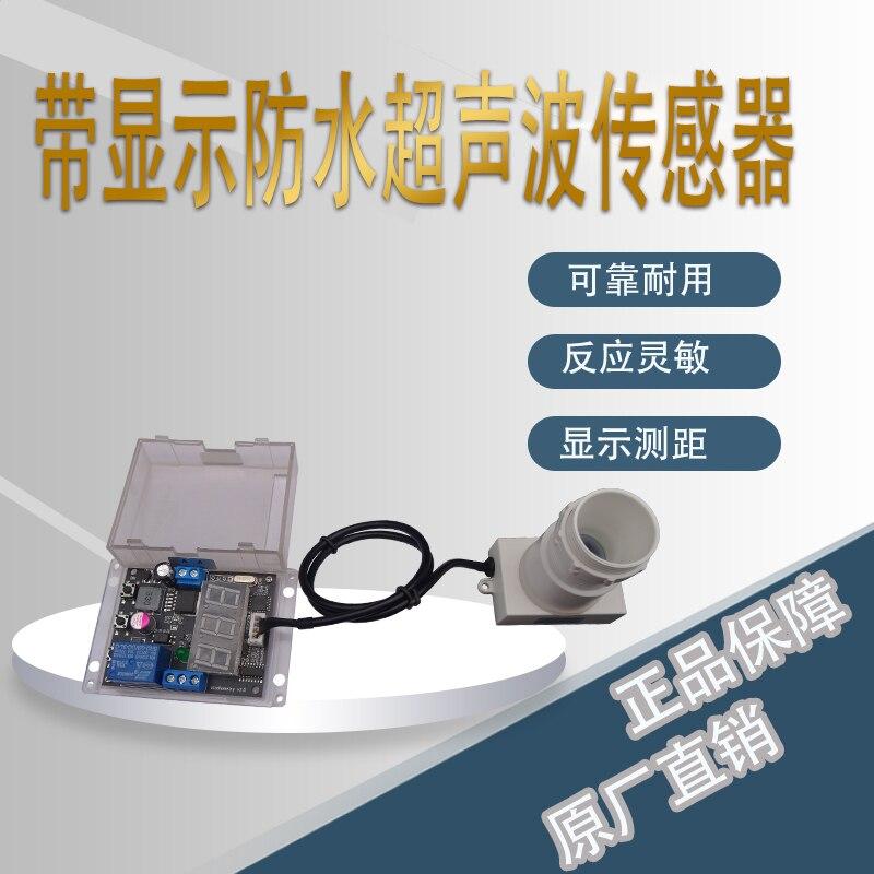 Модуль измерения раздвоенного небольшого угла, высокочастотный высокоточный модуль ультразвукового датчика с дисплеем