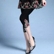 カプリパンツ女性プラスサイズのカプリパンツ女性のための弾性ウエスト花刺繍ストレッチ鉛筆のズボンの女性パンタロン 2019