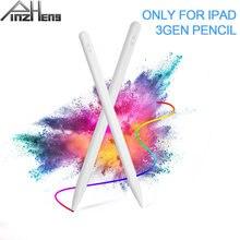 Карандаш для ipad pro 11 129 2018 сенсорный карандаш apple air