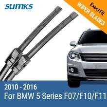 "Sumks стеклоочистителей для BMW 5 серии F07/F10/F11 2"" и 18"" Fit сторона булавки руки 2010 2011 2012 2013"