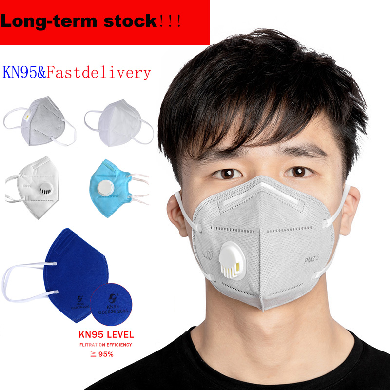 Long-term Stock ! 5PCS Respirator Valve Dust-proof Mouth Masks KN95 Mask Anti Virus Prevent Infection Dropshipping