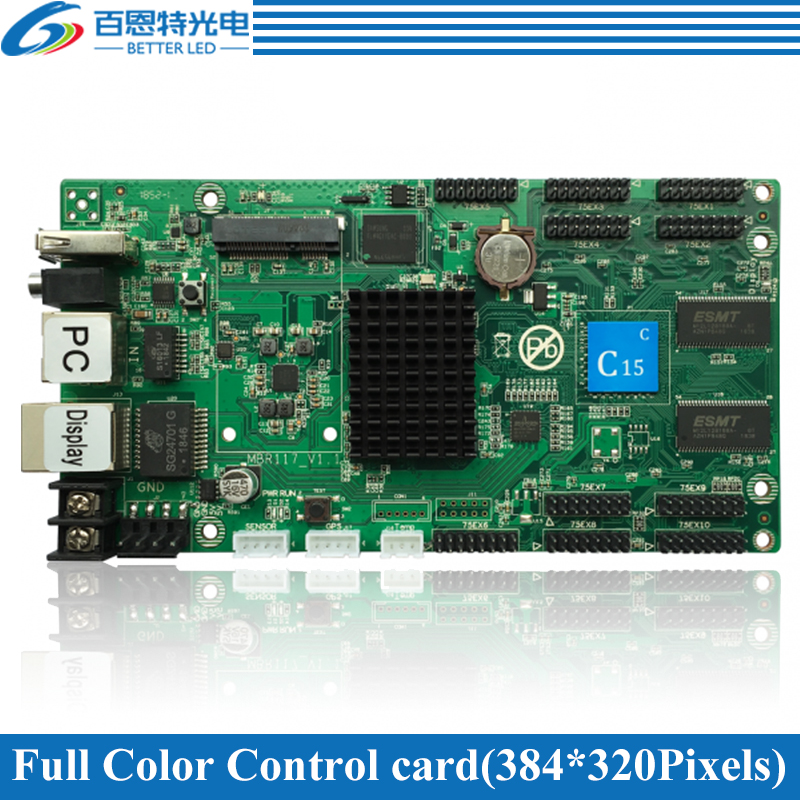 HD-C15(HD-C10) USB+2 Ethernet Port(Can Connect Receiving Card) Asynchronous Full Color LED Display Control Card