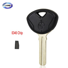 Пустой ключ транспондера для Мотоцикла BMW, кожух F650 F800 S1000RR R1200 K1200 K1300 с чипом ID46