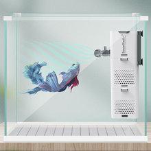SUNSUN 4 In 1 Multi-function Aquarium Filter Internal Sponge Filter for Fish Tank Submersible Water Pump Wave Maker Air Aerator