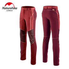 цены Outdoor hiking pants color block decoration breathable quick-drying pants trousers wear-resistant men women Spring summer autumn