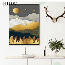Chinese Mountain Canvas Painting Wall Picture Art Home Printing Poster for Living Room  DJ422