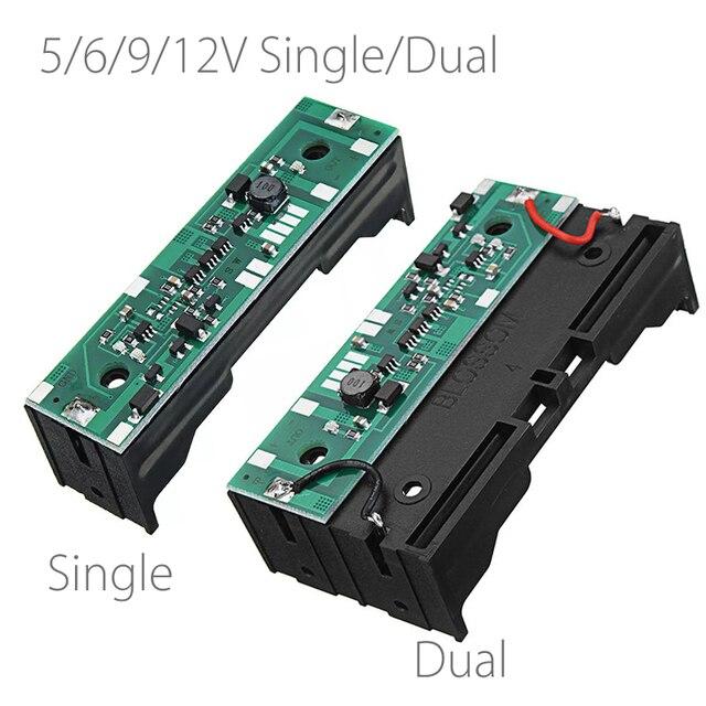 5V/6V/9V/12V Charging UPS Uninterrupted Protection Integrated Board 18650 Lithium Battery Boost Module single DUAL Battery Hold