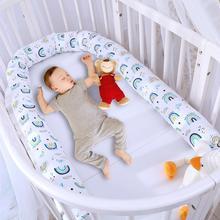 Baby Krippe Stoßfänger Pads Lange Kissen Form Washable Soft Cradle Schutzhülle Kissen Krippe Stoßfänger Pad Kann Als Kissen puppe