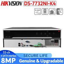 In stock Free shipping DS 7732NI K4 English version 32CH NVR with 4 SATA NON POE ports, 4K NVR NON POE H.265 up to 8MP