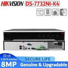 Stokta ücretsiz kargo DS 7732NI K4 İngilizce sürüm 32CH NVR ile 4 SATA olmayan POE portu, 4K NVR POE olmayan H.265 kadar 8MP