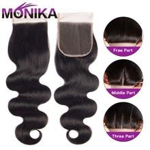 Monika 閉鎖ペルー実体波閉鎖 4x4 閉鎖人間の毛髪の中間/送料/3 部分スイスレース閉鎖非レミー Cheveux Humain