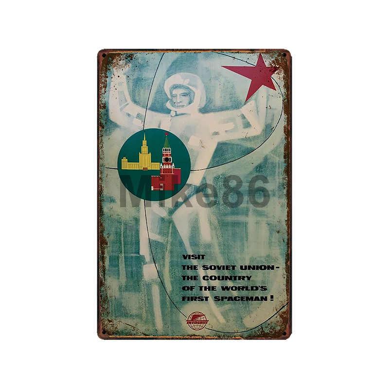 [Mike86] ソビエトソ連 BAKOU Tbilisi 金属ヴィンテージ鉄絵モスクワヴォルガ旅行ポスターアート 20*30 センチメートル LT-1839