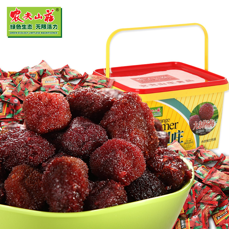 Moradia encaixotada nove procedimento waxberry seco agricultor 620g cristalizada waxberry waxberry fresco em massa ameixa província guangdong pequeno limão