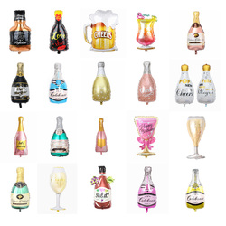 Large Size Wedding Party Decoration Balloon Champagne Helium Foil Balloon Baby Happy Birthday Anniversary Decoration Balloon