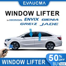 Auto auto zamknięcie do okna dla Honda ENVIX JADE GIENIA GREIZ zamknięcie do okna podnieś Auto zawijane 4 okno drzwiowe zamknij zamknięcie tanie tanio NoEnName_Null CN (pochodzenie) Window Closer 0 55 Do ruchu lewostronnego