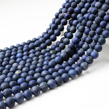 LingXiang natural Jewelry Blue frosted Lapis Lazuli stone Loose beads Suitable for DIY men and women bracelet necklace