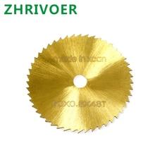 HSS high speed steel gold small saw blade metal wood plastic electric grinding 50-80mm Mini circular
